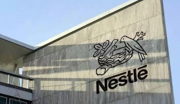 Jovem Aprendiz Nestlé 2022
